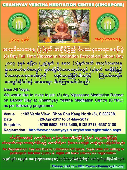 May -day Meditation Retreat 29 Apr To 1 May 2017b _Page _1
