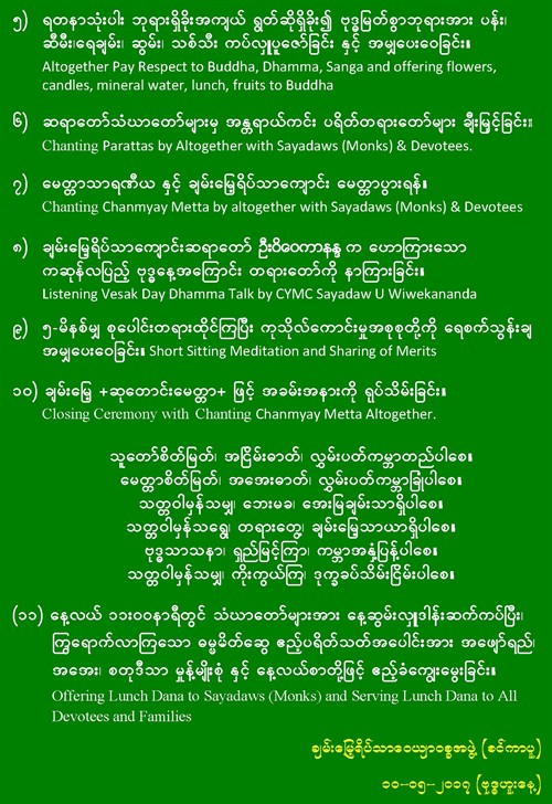 CYMC - Vesak Day (Short )_Page _2
