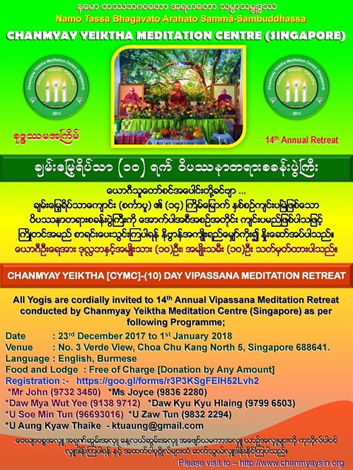 10 Days Vipassana Meditation Retreat